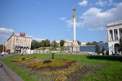 Ansicht über Maidan in Kiew Stockbild