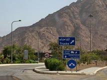 Ansicht aus dem Auto heraus jordanien Stockfotografie