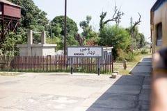 Ansicht Bahnhofs Nowshera und Ort der Gastfreundschaft lizenzfreies stockbild