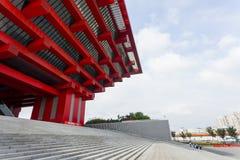 Ansicht Chinas Art Museum Extirior Lizenzfreies Stockbild