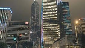 Ansicht der modernen Architektur von Hong Kong ablage Erstaunliche Ansicht von Hong Kong-Stadt nachts lizenzfreies stockbild