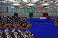 Ansicht der Shanghai-Terminbörse SHFE in Shanghai, China lizenzfreie stockfotos