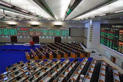 Ansicht der Shanghai-Terminbörse SHFE in Shanghai, China stockfoto