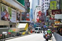Ansicht der Straße in Hong Kong im Stadtzentrum gelegen lizenzfreies stockfoto