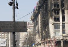 Ansicht der Unabhängigkeit Maidan Stockbilder