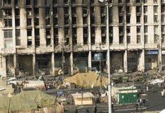 Ansicht der Unabhängigkeit Majdan Lizenzfreie Stockfotos