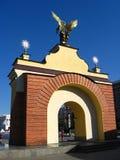 Ansicht des Bogens im Quadrat von Kyiv Lizenzfreie Stockfotografie
