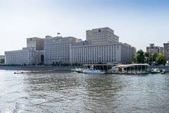 Ansicht des Gebäudes des Verteidigungsministers von Russland auf Frunzen Lizenzfreie Stockfotos