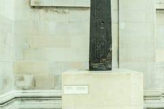Ansicht des Geschichtsmuseums Stockfoto