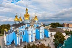 Ansicht des Heiligen Michael Cathedral, Kiew, Ukraine Lizenzfreie Stockfotos