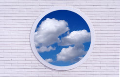 Ansicht des Himmels Lizenzfreie Stockfotografie