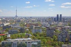 Ansicht des Kremls und des Moskau-Flusses Lizenzfreies Stockfoto