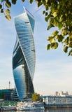 Ansicht des modernen Wolkenkratzers Lizenzfreie Stockfotos