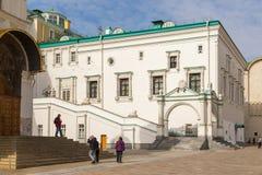 Ansicht des Museums des Moskaus der Kreml, Moskau, Russland lizenzfreie stockfotografie