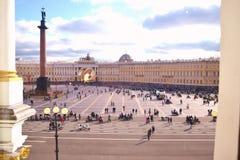 Ansicht des Palast-Quadrats Lizenzfreie Stockbilder