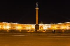 Ansicht des Palast-Quadrats und des Generalstabs in der Nacht Lizenzfreies Stockfoto
