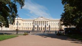 Ansicht des russischen Museums am sonnigen Tag des Sommers Stockbild