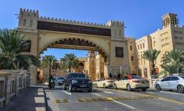 Ansicht des Souk Madinat Jumeirah stockbilder