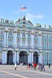 Ansicht des Winter-Palastes des Einsiedlerei-Museums Lizenzfreies Stockfoto