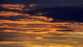Ansicht des wunderbaren Himmels Lizenzfreies Stockfoto