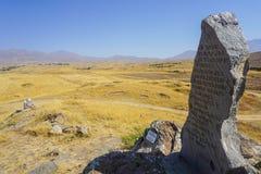 Ansicht Sisian Zorats Karer Stonehenge lizenzfreie stockfotos