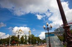 Ansicht Victory Square Ploshchad Pobedys und der Kathedrale von Christus der Retter Kaliningradï-¿ ½ s Stadtzentrum stockfoto