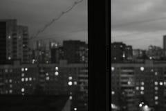 Ansicht vom Fenster lizenzfreie stockfotografie