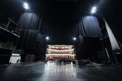 Ansicht von den hinteren Flügeln am Auditorium lizenzfreies stockfoto