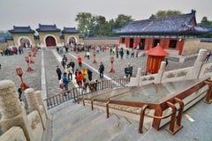 Ansicht von der Kaiserwölbung des Himmels Der Himmelstempel Peking China Stockbilder