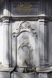 Ansicht von historischem, alt, dekorativ, Osmaneöffentlichkeitsbrunnen lizenzfreies stockbild