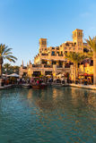 Ansicht von Hotel Madinat Jumeirah in Dubai Stockfotos