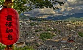 Ansicht von Lijiang Yunnan China Stockbild