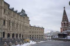 Ansicht von Lobnoye Mesto im Winter stockfotografie