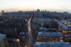 Ansicht von Moskau mit hohen Gebäuden Lizenzfreies Stockfoto
