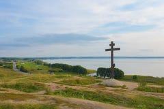 Ansicht von Pleshcheyevo See und von Stadt von Pereslavl-Zalessky vom Alexander-Berg-Yarilina-plesh lizenzfreies stockfoto