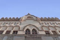 Ansicht- von untengebäude auf Rhodes Customer Service Center Lizenzfreie Stockfotos
