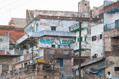 Ansicht von Varanasi Ghats Lizenzfreie Stockfotografie