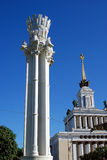 Ansicht von VDNH-Park in Moskau Lizenzfreies Stockbild
