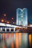 Ansicht zum Gebäude der Moskau-Regierung Stockfotos