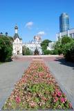 Ansicht zur Stadtlandschaft stockfoto