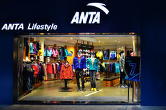 Anta exclusive shop Stock Image