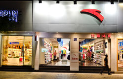 Anta sports store Stock Photography
