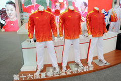 Anta stand. The partner of  Chinese Olympic Committee Royalty Free Stock Image