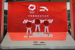 Anta stand. The partner of  Chinese Olympic Committee Royalty Free Stock Images