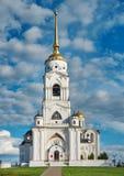 1507 1533 antagande byggde domkyrkaår Vladimir, Royaltyfria Bilder
