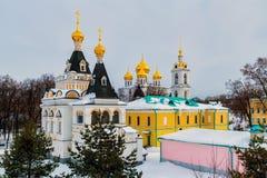Antagandedomkyrka i Kreml av staden av Dmitrov, Ryssland Arkivbild