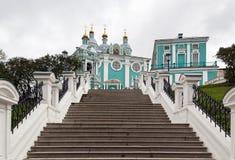 Antagandedomkyrka i Smolensk, Ryssland royaltyfria foton