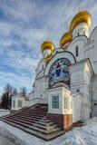 Antagandedomkyrka, Yaroslavl, guld- cirkel, Ryssland Arkivbilder