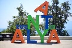 ANTALYA, ΤΟΥΡΚΙΑ, EXPO Στοκ φωτογραφία με δικαίωμα ελεύθερης χρήσης