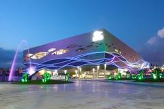 Antalya Aquarium Stock Photography